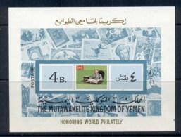 Yemen Kingdom 1968 Mi#MS129b International Philately MS MLH - Yemen