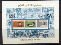 Yemen Kingdom 1968 Mi#MS129B International Philately MS MUH - Yemen