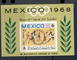 Yemen Kingdom 1968 Mi#MS137B Summer Olympics Mexico City Opt Medallists MS MUH - Yemen