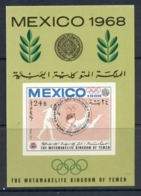 Yemen Kingdom 1968 Mi#MS140 Summer Olympics Mexico City Opt Medallists MS MUH - Yemen