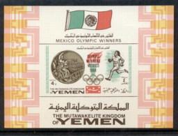 Yemen Kingdom 1968 Mi#MS141B Summer Olympics Mexico City Gold Medallists MS MUH - Yemen