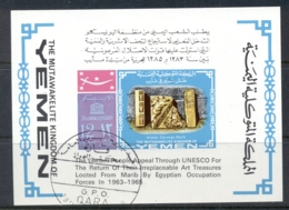 Yemen Kingdom 1968 Mi#MS65b UNESCO 20th Anniv. MS CTO - Yemen