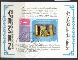 Yemen Kingdom 1968 Mi#MS65B UNESCO 20th Anniversary MS CTO - Yemen