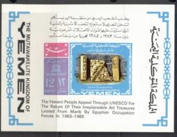 Yemen Kingdom 1968 Mi#MS65B UNESCO 20th Anniversary MS MUH - Yemen