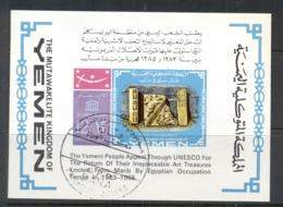 Yemen Kingdom 1968 Mi#MS65b UNESCO 25th Anniv. MS CTO - Yemen