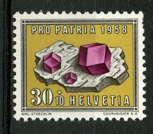 Switzerland 1958 30 + 10f Garnet Issue #B275 - Zwitserland
