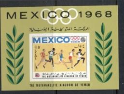 Yemen Kingdom 1968 Mi#MS73B Summer Olympics Mexico City MS MUH - Yemen