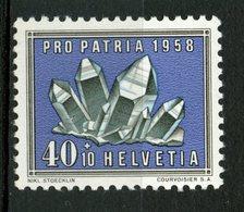Switzerland 1958 40 + 10f Rock Crystal Issue #B276 - Zwitserland