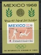 Yemen Kingdom 1968 Mi#MS75B Summer Olympics Mexico City MS MUH - Yemen