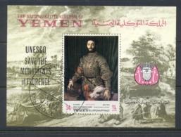 Yemen Kingdom 1968 Mi#MS80b UNESCO Campaign To Save Florentine Works Of Art MS CTO - Yemen