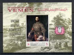 Yemen Kingdom 1968 Mi#MS80B UNESCO Campaign To Save Florentine Works Of Art MS MUH - Yemen
