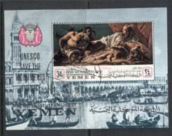 Yemen Kingdom 1968 Mi#MS82B UNESCO Campaign To Save Venetian Works Of Art MS CTO - Yemen