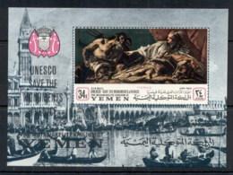 Yemen Kingdom 1968 Mi#MS82B UNESCO Campaign To Save Venetian Works Of Art MS MUH - Yemen