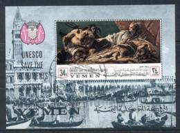 Yemen Kingdom 1968 Mi#MS82b UNESCO Campaign To Save Venice MS CTO - Yemen