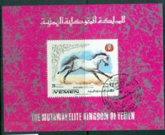 Yemen Kingdom 1969 Horse IMPERF MS CTO - Yemen