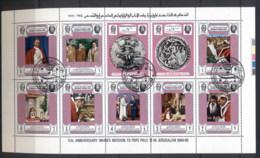 Yemen Kingdom 1969 Mi#668-677 Imam's Message To Pope Paul VI In Jerusalem Sheetlet CTO - Yemen