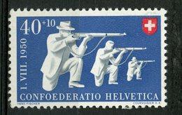 Switzerland 1950 40 + 10f Target Shooting Issue #B195 - Zwitserland