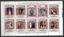 Yemen Kingdom 1969 Mi#668-677 Imam's Mission To Pope Paul Sheetlet MUH - Yemen