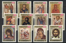 Yemen Kingdom 1969 Mi#915-926 Xmas Icons MUH - Yemen