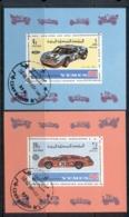 Yemen Kingdom 1969 Mi#MS146/7a Motorcycle & Car Racers 2xMS CTO - Yemen