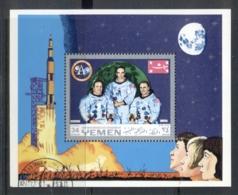 Yemen Kingdom 1969 Mi#MS160a Apollo 11 Moon Landing MS CTO - Yemen
