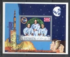 Yemen Kingdom 1969 Mi#MS160b Apollo 11 Moon Landing MS IMPERF CTO - Yemen