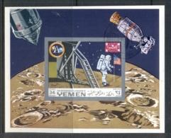 Yemen Kingdom 1969 Mi#MS161b Apollo 11 Moon Landing MS IMPERF CTO - Yemen