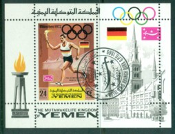 Yemen Kingdom 1969 Munich '72 Olympics MS CTO - Yemen