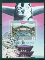 Yemen Kingdom 1969 Osaka Expo MS CTO - Yemen