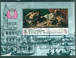 Yemen Kingdom 1969 UNESCO Save The Monuments Venice IMPERF MS CTO - Yemen