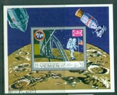 Yemen Kingdom 1970 Apollo 11 Space Mission MS CTO - Yemen