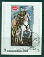 Yemen Kingdom 1970 El Greco Painting IMPERF MS CTO - Yemen