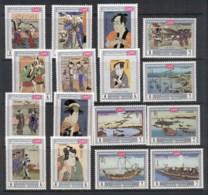 Yemen Kingdom 1970 Mi#961-976 Osaka Expo, Japanese Art MUH - Yemen