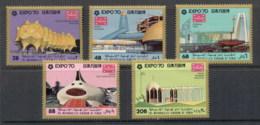 Yemen Kingdom 1970 Mi#A977-E977A Osaka Expo, Pavilions MUH - Yemen