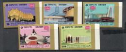 Yemen Kingdom 1970 Mi#A977-E977B Osaka Expo, Pavilions IMPERF MUH - Yemen