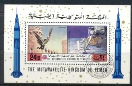 Yemen Kingdom 1970 Mi#MS225a Aeronautics MS CTO - Yemen