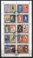 Sharjah 1972 Mi#942-951 Summer Olympics Munich Sheetlet CTO - Sharjah