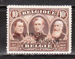 OC54*  Timbre De 1915 Surchargé ALLEMAGNE-DUITSCHLAND - Bonne Valeur - MH* - LOOK!!!! - Weltkrieg 1914-18