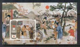 Sharjah 1972 Mi#MS109 Winter Olympics Sapporo Medallists, Paintings MS CTO - Sharjah