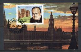 Sharjah 1972 Mi#MS97 Winston Churchill MS CTO - Sharjah