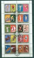 Sharjah 1972 Munich Olympics Sheetlet (folded)CTO - Sharjah