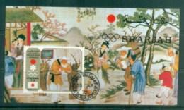 Sharjah 1972 Sapporo Olympic Medallists, Paintings MS CTO Lot77261 - Sharjah