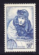 FRANCE YT 461,  *  MH,  (STRF819) - France