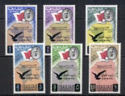 Sharjah 1963 Mi#16-21 Definitives, National Symbols Air Mail MUH - Sharjah
