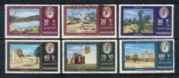 Sharjah 1964 Mi#81-86 Country Impressions CTO - Sharjah
