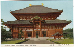 Sanctuary Of Great Buddha, Todai-Ji Temple , Nara - (Japan) - Japan