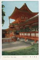 Kasuga Shrine (768 A.D., Fujiwara Family) , Nara  - (Japan) - Japan