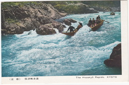 The Hozukyo Rapids, Kyoto - (Japan) - (Early Rafting) - Kyoto