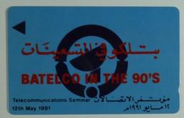 BAHRAIN - GPT - Tele Seminar - Batelco In The 90's - 5BAHA - 1991 - 1000ex - Bahrain