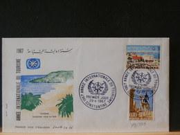 79/591 FDC  ALGERIE  1967 - Afrique Du Sud (1961-...)